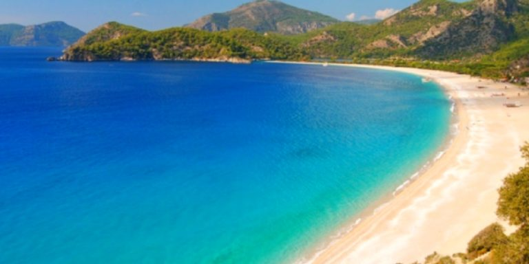 Türkei All Inclusive Reise